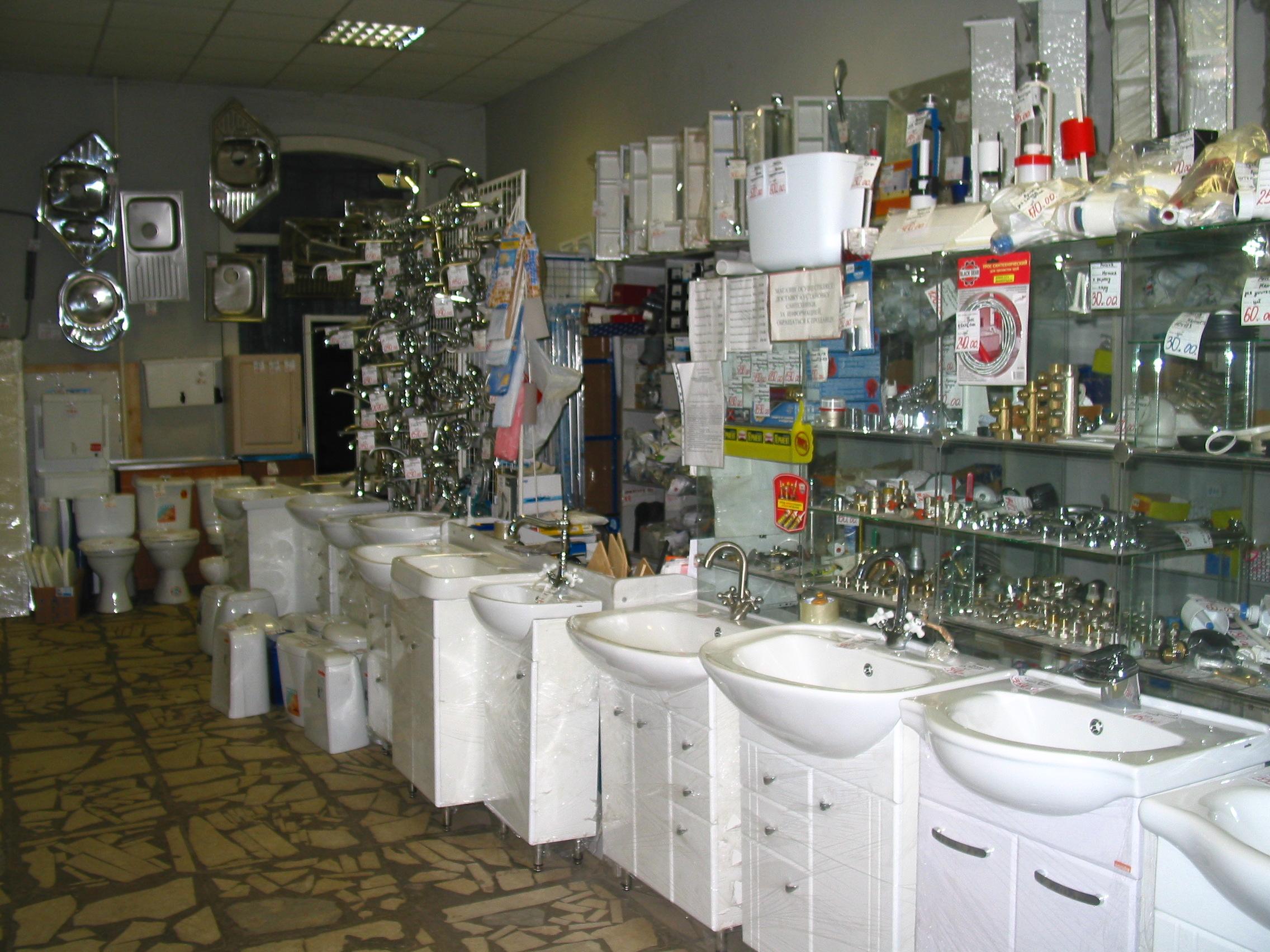 Сантехника фото магазинов итальянская сантехника, екатеринбург